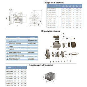 """Насос центробежный 380В 7.5кВт Hmax 56.5м Qmax 900л/мин 2"""" LEO 3.0 (7752743), фото 2"""