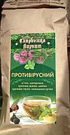"""""""Противірусний"""" карпатський чай з натуральних трав"""