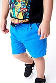 Шорты коттон на шнурке для мальчика Next, голубой (р.104,110,116)