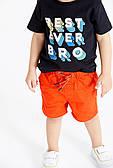 Шорты коттон на шнурке для мальчика Next, оранжевый (р.104,110,116)