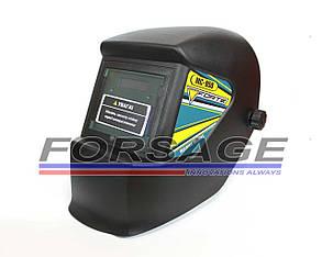 Сварочная маска-хамелеон FORTE MC-950