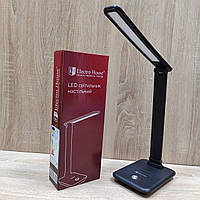 Настольный LED светильник Electro House 10W черный