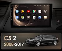 Junsun 4G Android магнитола для Citroen C5 2 2008 - 2017