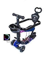 Дитячий самокат Scale Sports 5 в 1 Всесвіт Чорний колір З обмежувачем Світяться колеса