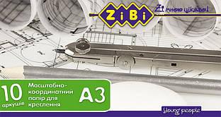 Папір міліметровий A3 80г / м2 10л блакитна ZiBi