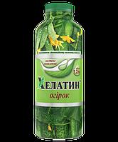 Микроудобрение Хелатин Огурец, 1.2 л, ТД Киссон