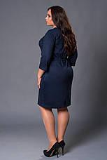 Женское платье вышиванка темно-синее большой размер, фото 3