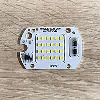 Светодиодная матрица 20w 6000к 220v для прожектора с встроенным драйвером