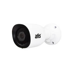 Atis AMW-4MIR-20W/3.6 Pro, фото 2