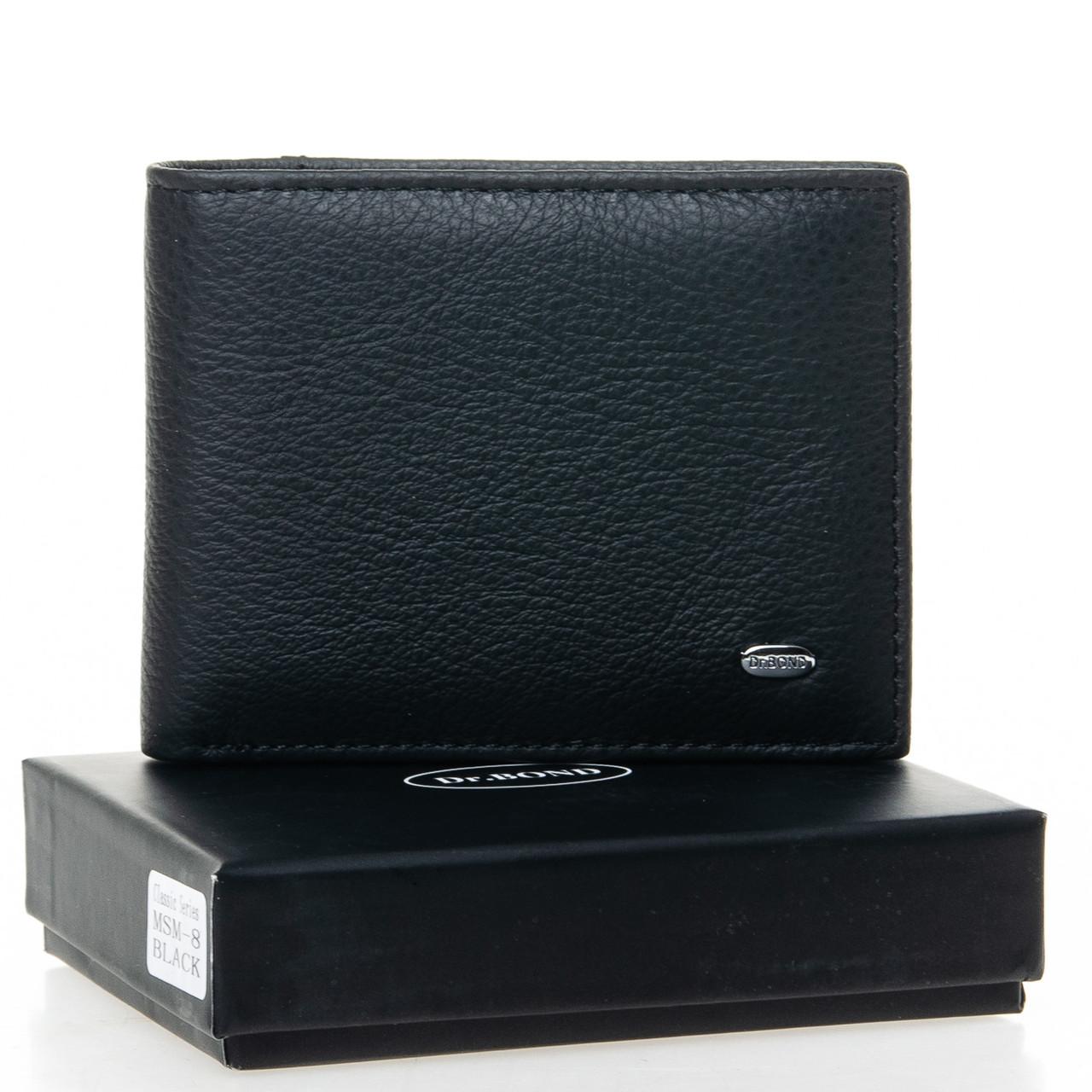 Черный кожаный мужской кошелек портмоне з зажимом для денег на магнитах DR. BOND MSM-8 black