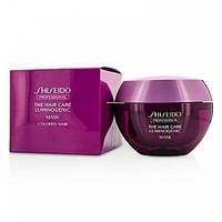 Shiseido Professional THC Luminogenic Color Protection Mask. Маска окрашенных для волос