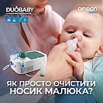 Як швидко і просто очистити носик малюка?