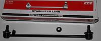 Стойка стабилизатора переднего Грейт Вол Воликс Great Wall Voleex CTR 2906200-G08
