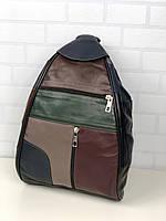 Сумка рюкзак кожаный цветной молодежный женский городской натуральная кожа