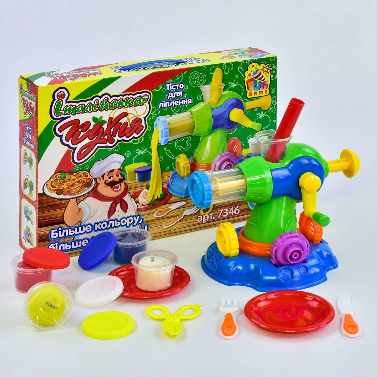 """Набор  Тесто для лепки 7346 """"Італійська кухня"""" (12) FUN GAME(игр7)"""