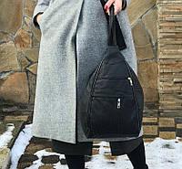 Сумка рюкзак кожаный молодежный женский городской натуральная кожа черный