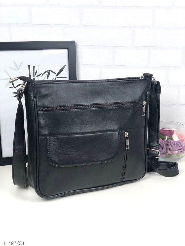 Черная женская кожаная сумка кросс-боди сумочка почтальонка квадратная натуральная кожа