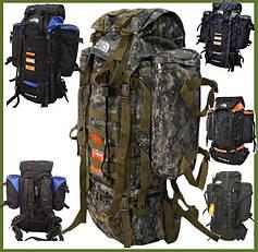 Туристические военные рюкзаки