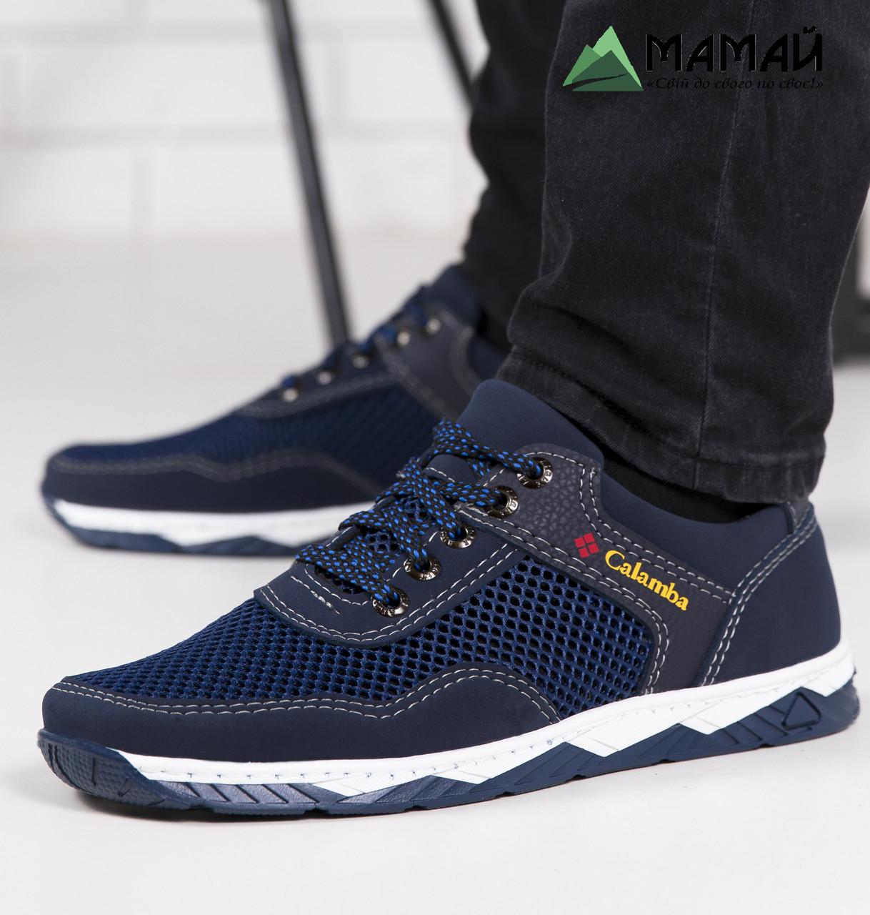 Кроссовки мужские сетка синие