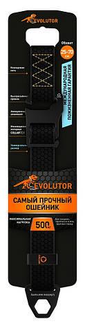 Ошейник EVOLUTOR, регулируемый универсальный размер (ширина 25 мм, длина 25-70 мм) черный, фото 2