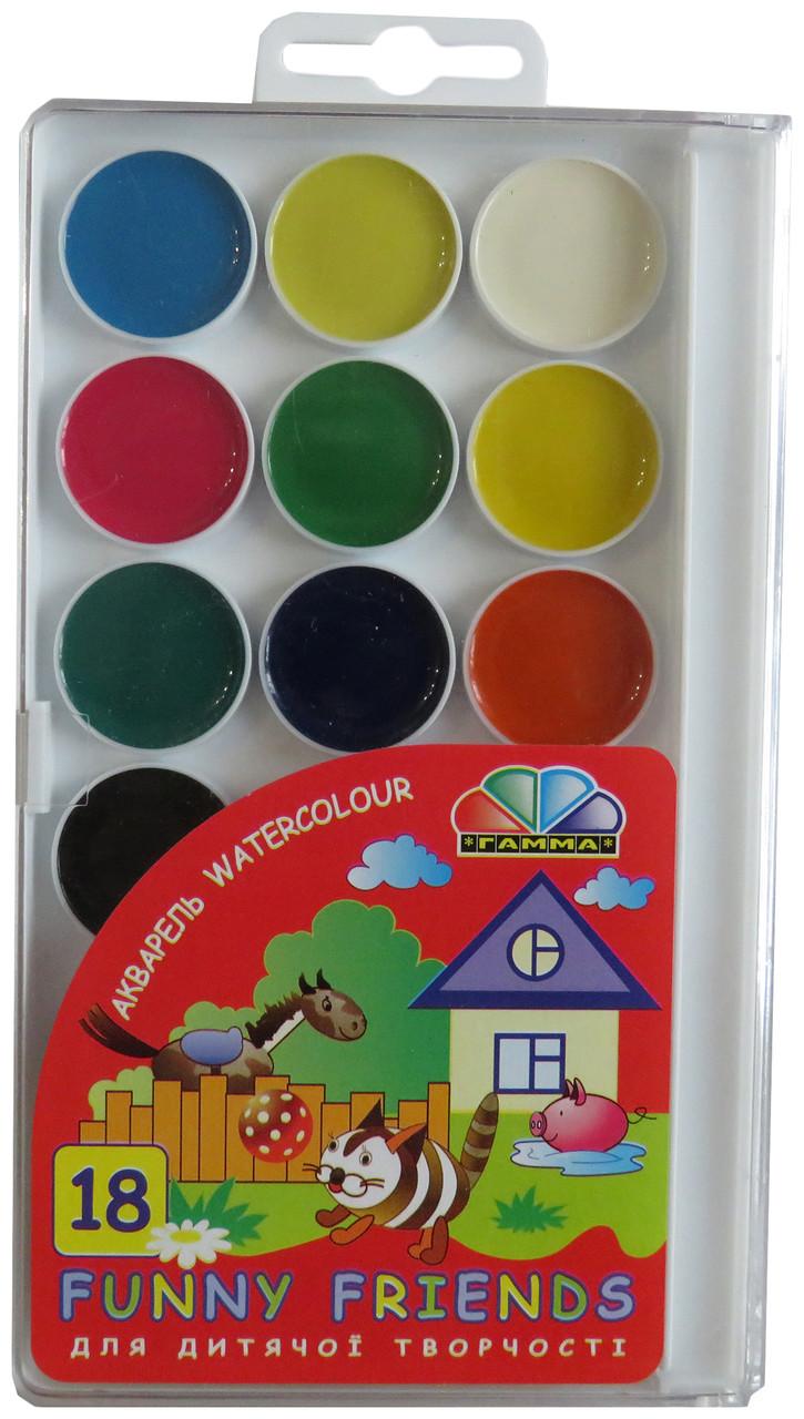 Акварельные краски Гамма Веселые друзья, 18 цветов, с кисточкой