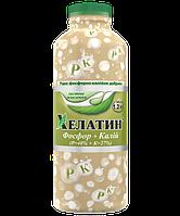 Удобрение Хелатин Фосфор-Калий, 1.2 л, ТД Киссон