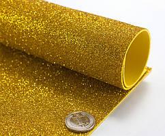 Фоамиран глиттерный 1,6 мм, без клеевой основы 30х20см, Золото