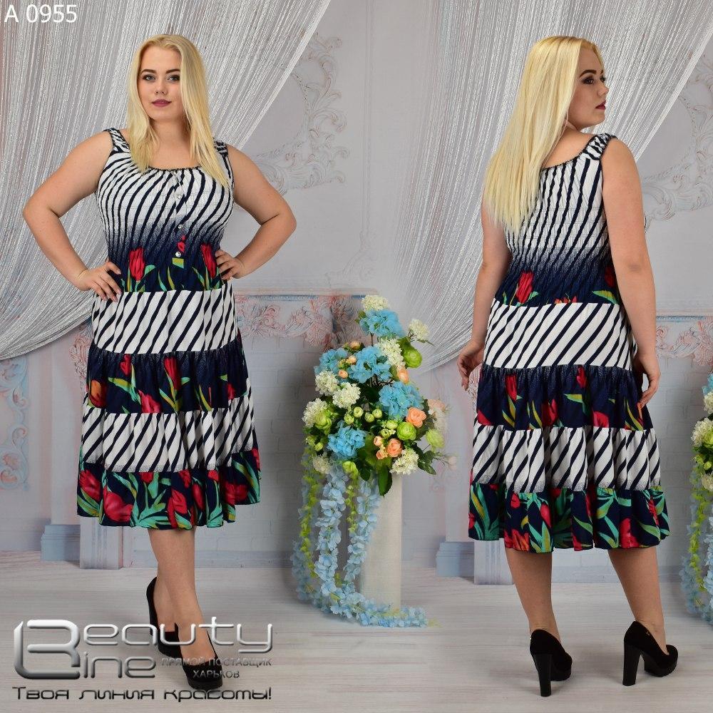 Женское летнее платье для полных женщин большого  размера: 50,52,54,56,58