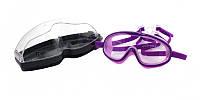 Маска для плавания под водой детская фиолетовая Anti Fog Eunia