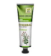 Увлажняющий крем для рук O`Herbal Light Вербена, 30 мл
