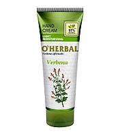 Увлажняющий крем для рук O`Herbal Light Вербена, 75 мл