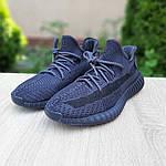Чоловічі кросівки Adidas Yeezy Boost 350 V2 (чорні) - 10212, фото 9