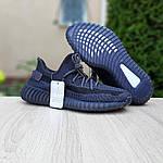 Чоловічі кросівки Adidas Yeezy Boost 350 V2 (чорні) - 10212, фото 6