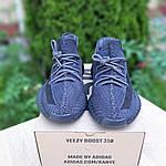 Чоловічі кросівки Adidas Yeezy Boost 350 V2 (чорні) - 10212, фото 8