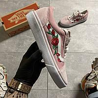 Женские кеды Vans Old Skool Pink ART Rose (Розовый)