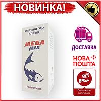 Mega Mix - активатор клювання з феромонами (Мега Мікс)