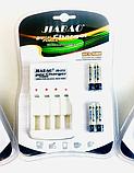 Комплект Зарядное + батарейки микро-пальчик удобное зарядное устройство JIABAO 212AAA 3279, фото 2