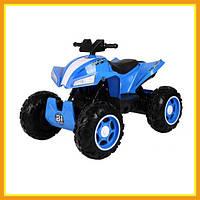 Детский электро квадроцикл для мальчиков (Синий)