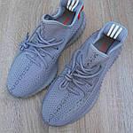 Мужские кроссовки Adidas Yeezy Boost 350 V2 'Tail Light' (серые) 10213, фото 9