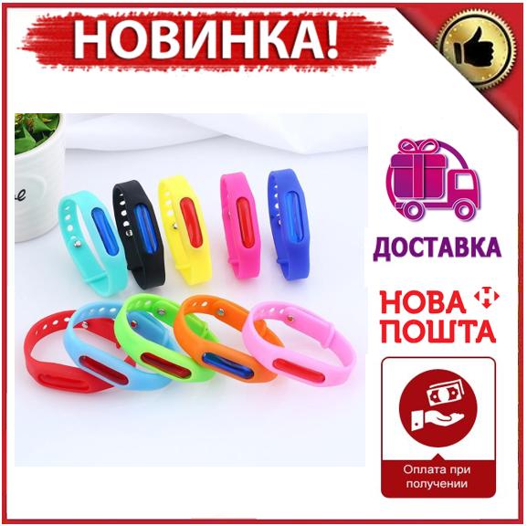 WRISTBAND - Силиконовый браслет для отпугивания насекомых (комаров, мошки, москитов)