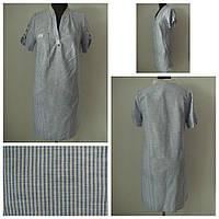 Специальная стильная летнее платье для уверенных в себе девушек,р.48,50,54,56 Код 3548М