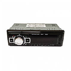 Автомагнитола MP3-2055BT с блютузом