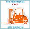 Японский газовый вилочный погрузчик Toyota 7FGU60 б/у