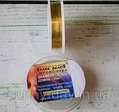 Проволока для рукоделия 30м, цвет - золото
