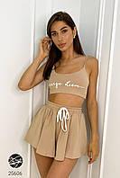 Летние женские шорты бежевого цвета, фото 1