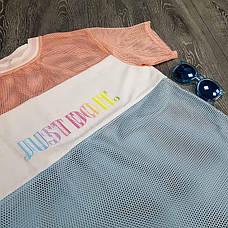 Яркая модная прикольная футболка в сеточку необычная Футболка сеточка Just do it розовая с голубым 2020, фото 3