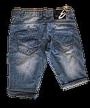 Шорты мужские джинсовые ENERGY 9004 синие, фото 2