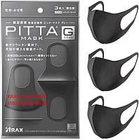 Оригинал! Япония! Маска PITTA защитная, ARAX Japan, gray. 3 маски в упаковке. Видеообзор! Бесплатная доставка!