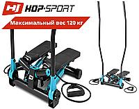 Степпер Hop-Sport HS-045S Slim blue + Скандинавская ходьба. До 120 кг.