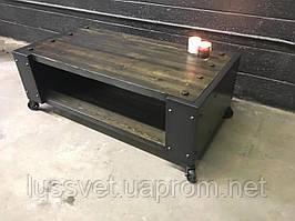 Кофейный столик передвижной стиль Industrial